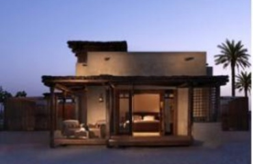 Al Yamm Villa Resort by Anantara 5*
